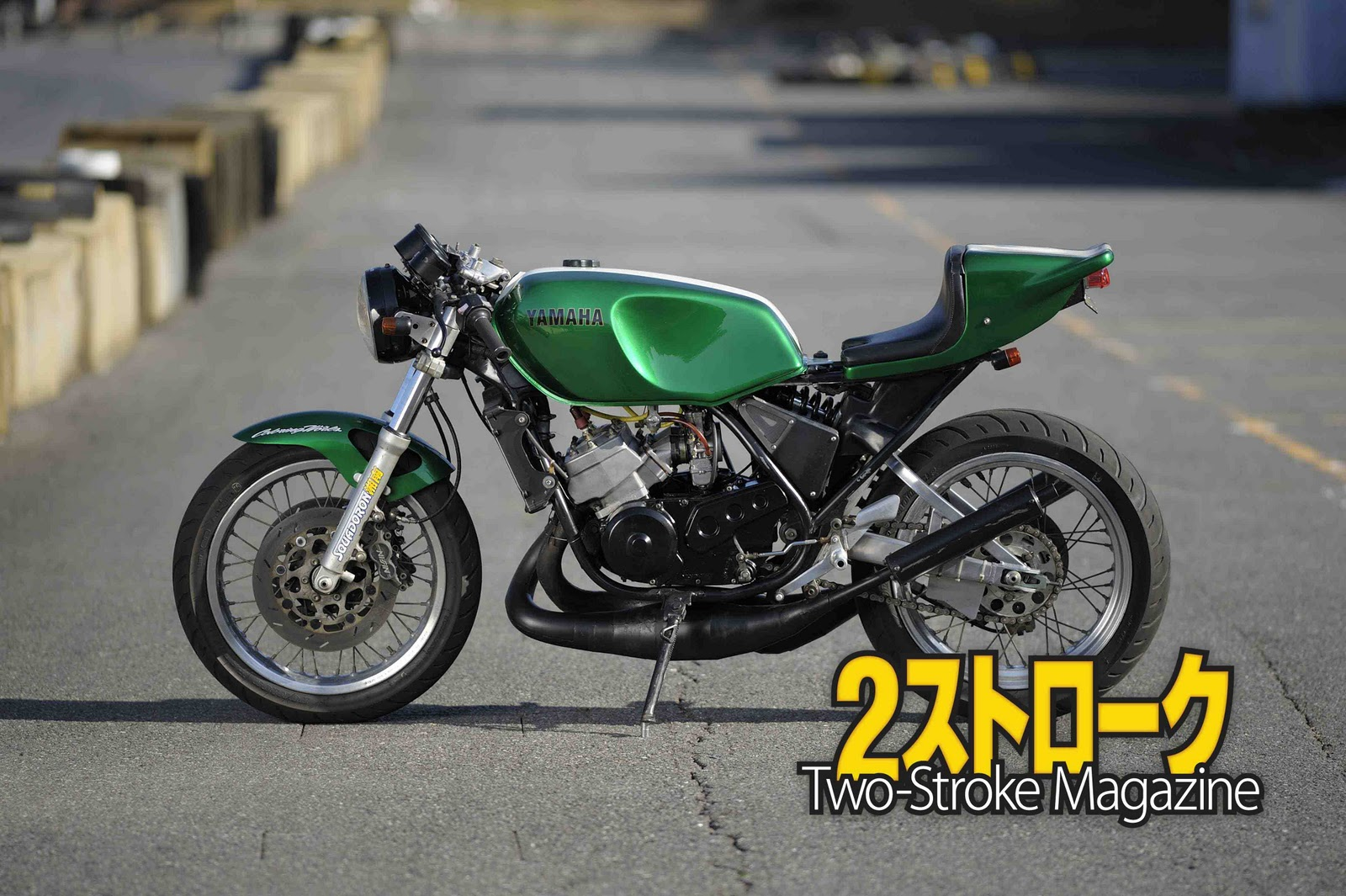 Yamaha Rz410 Rd250lc Frame With Rz350 Engine Tz250 Forks